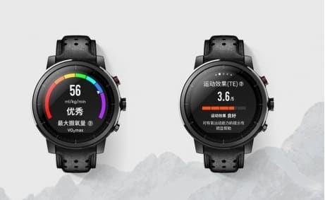 AMAZFIT Stratos Smart Sports Watch 2 and 2s