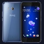 HTC U11 price in usa original