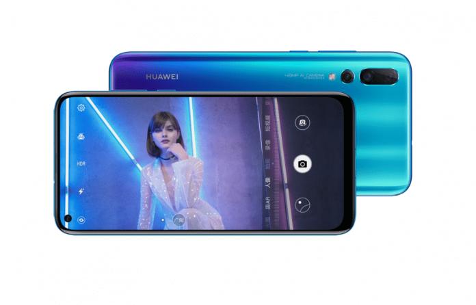 Huawei Nova 4 feature