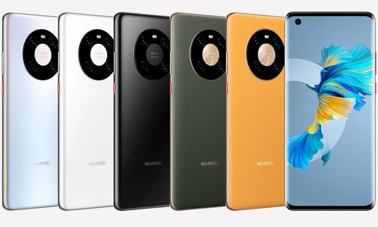 Huawei's Mate 40e