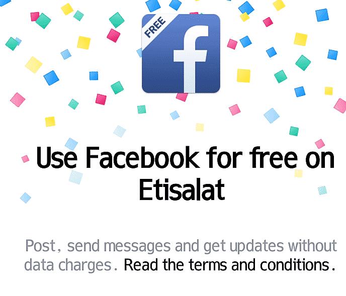 browse free on etisalat