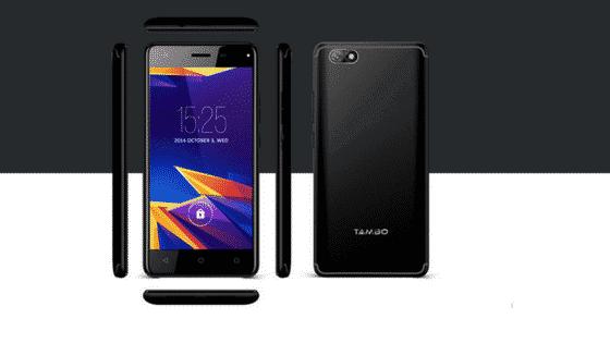 Tambo TA2 Feature